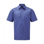 Camasa Cotton Poplin MS - Imbracaminte de protectie